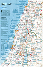 Heiliges Land Karte Poster 51 x 79cm