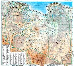 Libya Wall Map 98 x 88cm