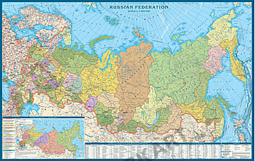 Russia XL Wall Map