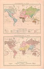 1885 - Völker der Erde und Religionen der Erde (Replikat) 28 x 42cm