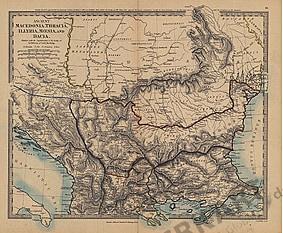 1872 - Ancient Macedonia