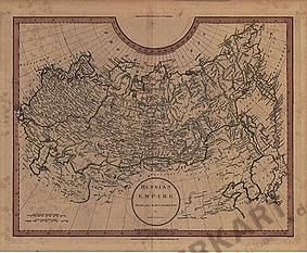 1801 - Russia (Replica)