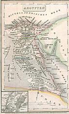1835 - Ägypten 9 x 15cm