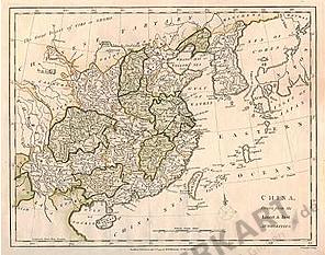 1794 - China (Replica)