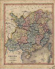 1839 - China (Replica)