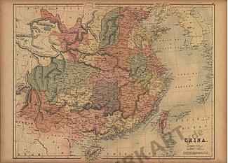 1865 - China