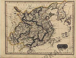 1825 - China