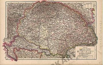 1881 - Ungarn (Replikat)