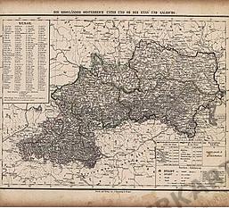Die Kronländer Oesterreich unter und ob der Ems und Salzburg (Replica)