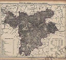 1860 - Kronland, Tyrol u. Vorarlberg (Replica)