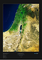 Israel and Region Satellite Poster Map