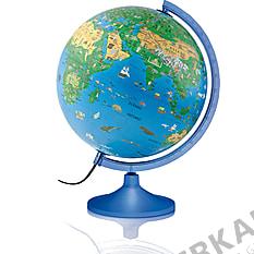 Children illuminated globe 30cm with blue plastic base