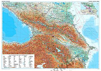 Kaukasus Landkarte 117 x 83cm