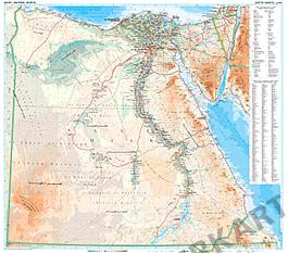 Ägypten Landkarte physikalisch 100 x 88cm