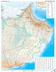 Vereinigte Arabische Emirate / Oman Karte 73 x 93cm