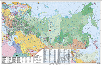 Russia Postcode Wall Map
