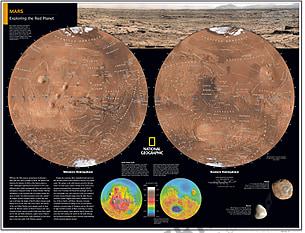 Der Mars 91 x 73cm