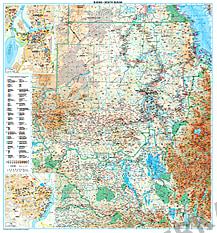 Sudan Südsudan Landkarte als Poster