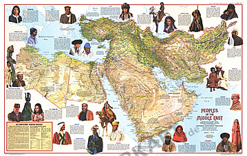 1972 Peoples Of The Middle East Side 1 90 x 57cm