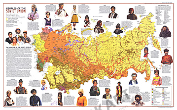 1976 Peoples Of The Soviet Union Map 94 x 58cm