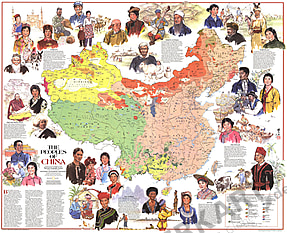 1980 Peoples Of China Map 95 x 76cm