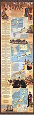 1984 Historische Japan Karte 28 x 94cm