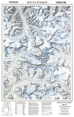 1988 Mount Everest Map National Geographic